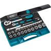 Hazet 953SPC Socket set 1/4