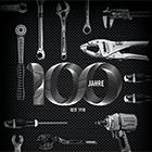 Werkzeugaktion 2018